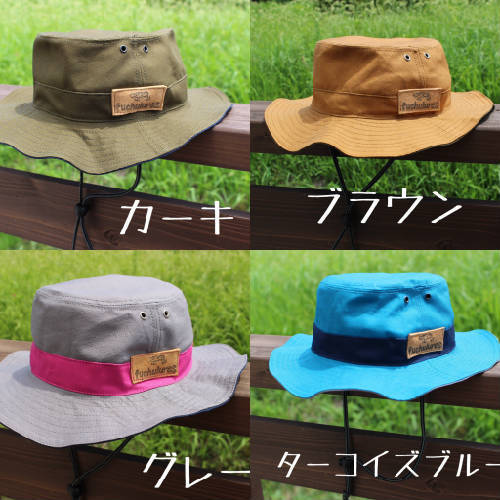 new_jungle_hat_color_sample01.jpg